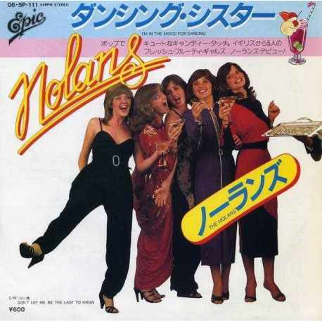 The Nolans, The Nolans - ダンシング・シスター = I'm In The Mood For Dancing (Vinyl)