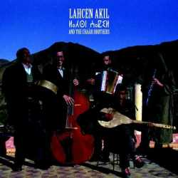 Lahcen Akil, The Chaâbi Brothers - Lahcen Akil And The Chaâbi Brothers (Vinyl)