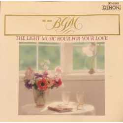 Nordisle Bois Orchestra - One Hour B.G.M. The Light Music Hour For Your Love (CD)