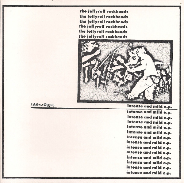 The Jellyroll Rockheads - Intense And Mild E.P. (V - The Jellyroll Rockheads - Intense And Mild E.P. (Vinyl) - 7inch SP